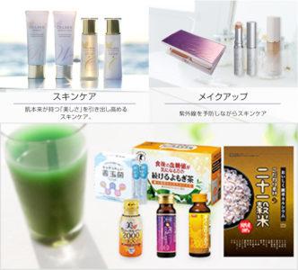 自然派化粧品・健康食品